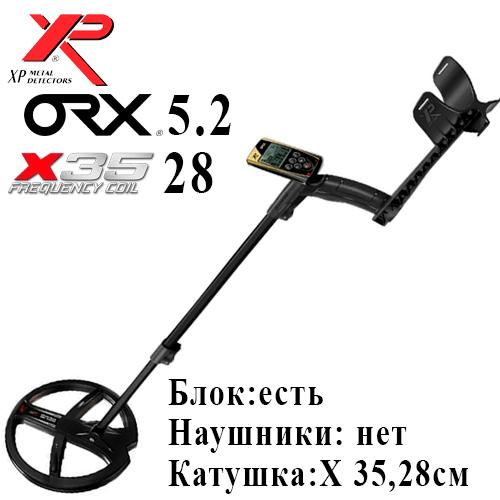 Металлоискатель XP ORX 5.2 с катушкой 28 см x35 без наушников