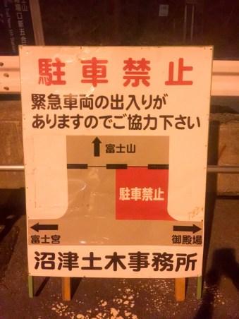 180328 Fuji Gotemba (2 of 42)