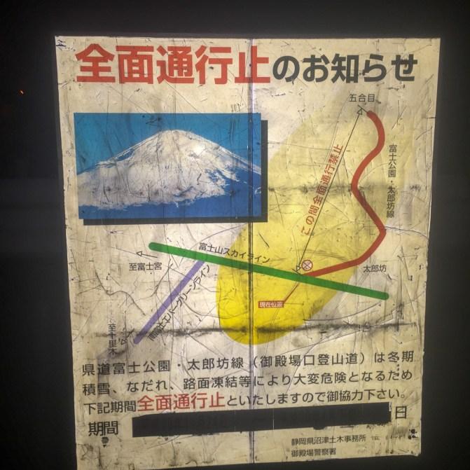180328 Fuji Gotemba (3 of 42)