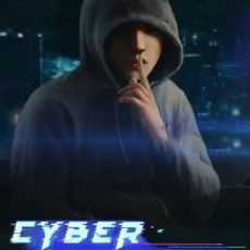 Cyber Manhunt GoldBerg