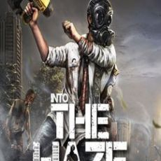 Into The Haze Early Access