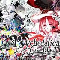 Psychedelica of the Black Butterfly Full Version (English Visual Novel)