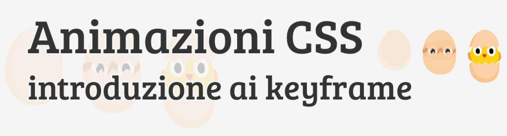 Animazioni CSS: un'introduzione ai keyframe