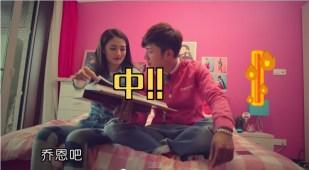 we-are-in-love-ep-3-kimi-xu-lu-9