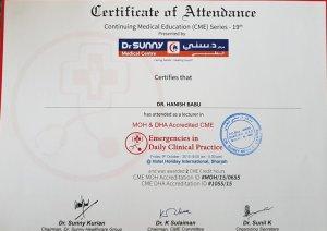 2015 Emergencies in Dermatology Talk by Dr Hanish Babu MD