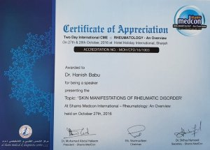 2016 Skin in Rheumatic Diseases Talk Dr Hanish Babu MD