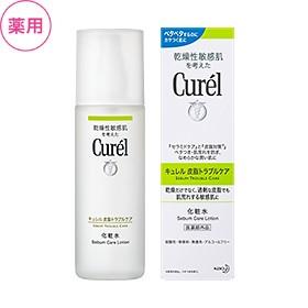 キュレル/皮脂トラブルケア 化粧水