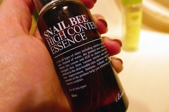 July 2013 Empties - Benton Snail Bee High Content Essence