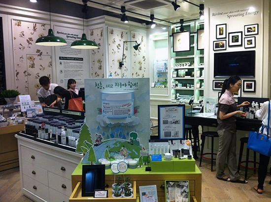 Primera Store in Seoul