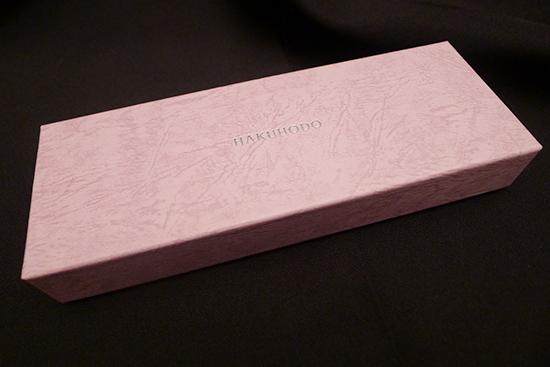 Hakuhodo Box