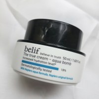 [Review]  Kem dưỡng Belif The True Cream Aqua Bomb