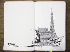 Tokyo_160518