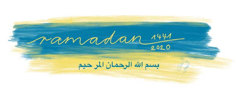 free-ramadan-planner-2020-titelbild