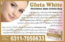 Glutathione pills price in pakistan|Gluta White soap in Pakistan