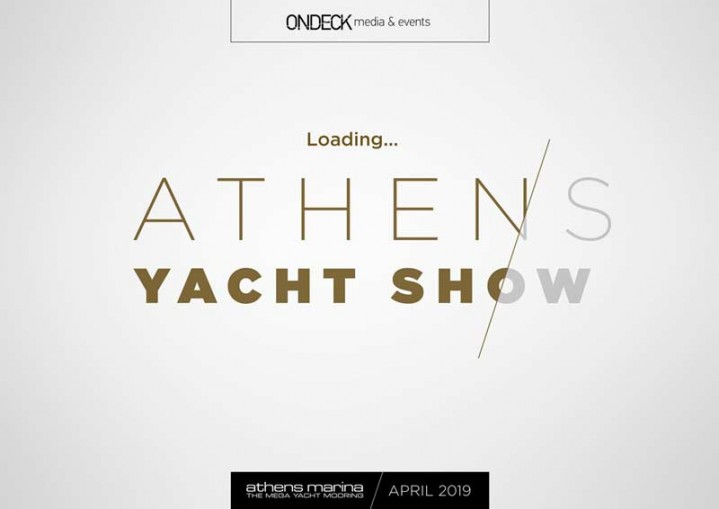 Athens yacht show 2
