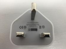 Cheap charger Front Face showing the regulatory markings