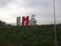 EMF Sign