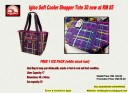 promo igloo shopper tote 30_blog