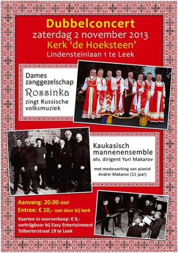Poster concert Rossinka SKleek by Noorderblik