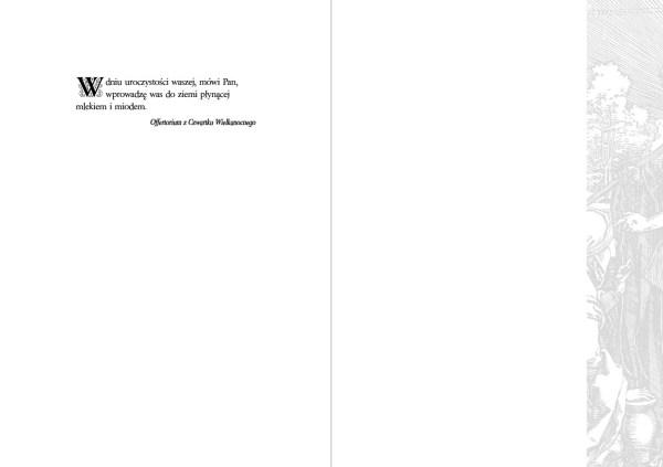 Kartka wielkanocna - wzór 3