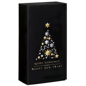 Pudełko prezentowe Best Wishest 2x0,75l