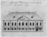 Фасад дома коменданта Петропавловской крепости в Петербурге построен по тому же образцовому проекту в 11 оконных осей и 14 саженей, что и дом Варакина