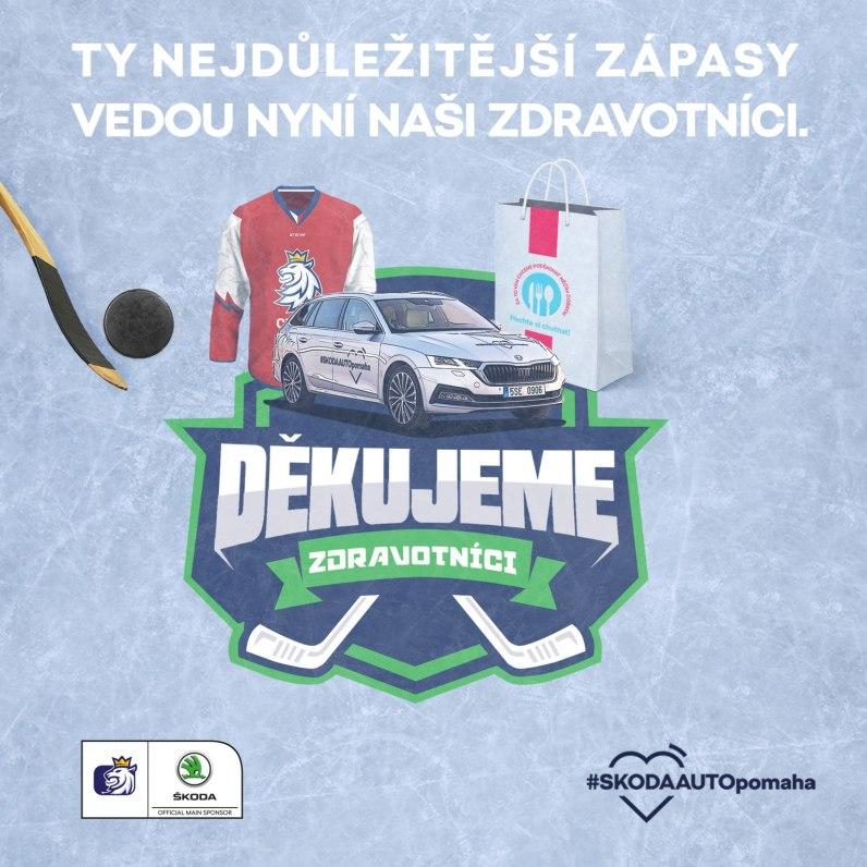skoda-hokej-emblem-1536x1536
