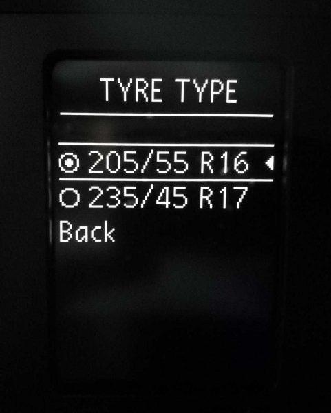 Меню выбора типа шина на экране MaxiDot