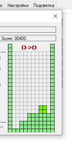 VDOe2: тетрис по данным дампа