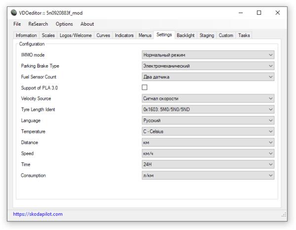 VDOeditor2 general settings