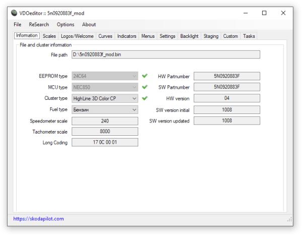 VDOeditor2 Information Tab