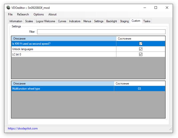 VDOeditor2 users settings