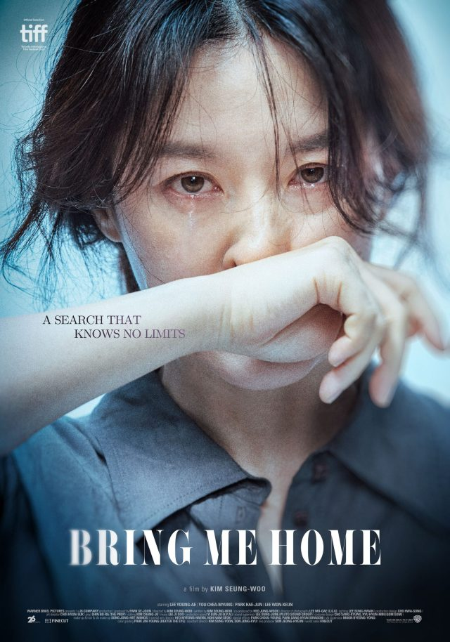 Bring Me Home – Fantasia 2020