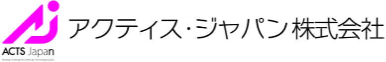 アクティス・ジャパン