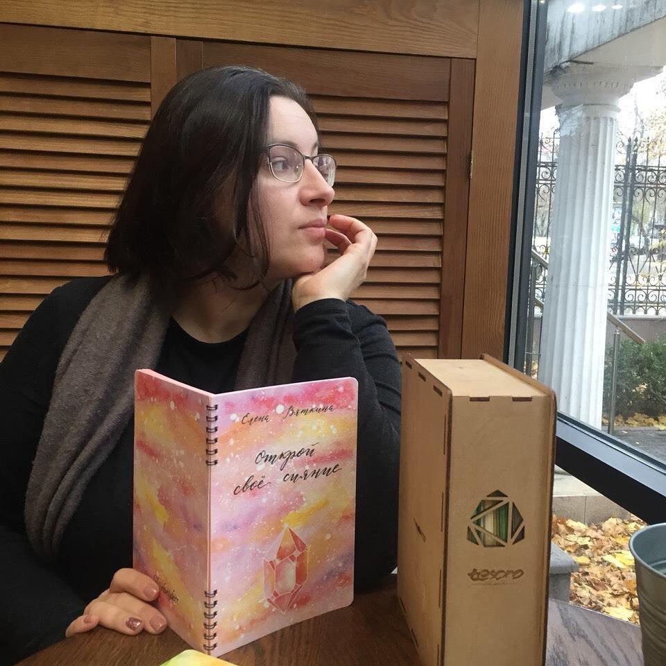 Полина Березюк о Tesoro notes   Домашнее издательство Skrebeyko