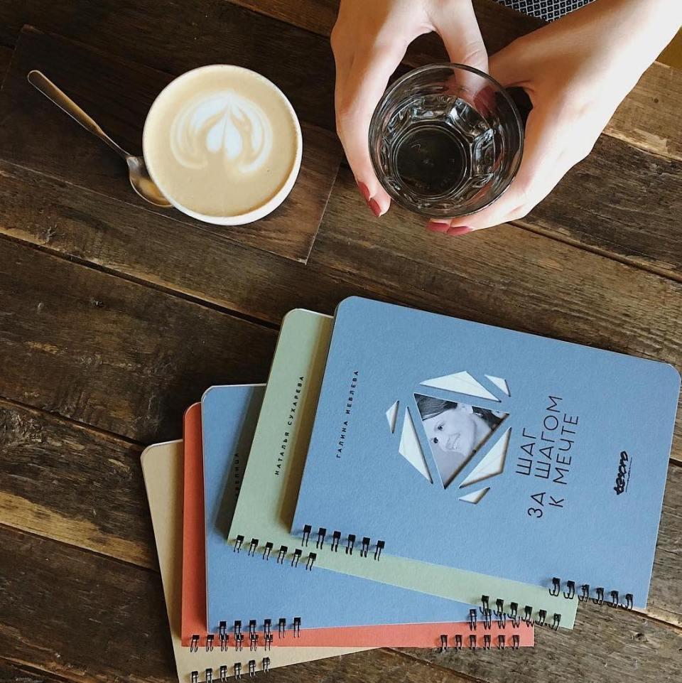 Как организовать работу дома? | Домашнее издательство Skrebeyko