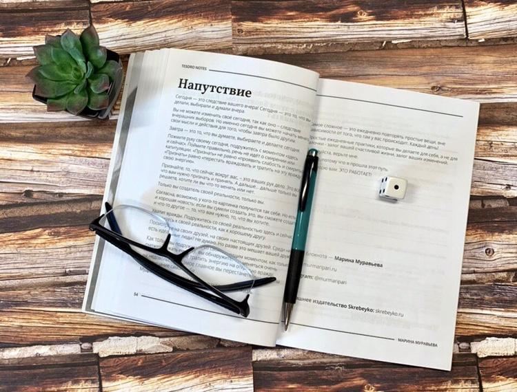 Письменную практику заказывали? | Домашнее издательство Skrebeyko