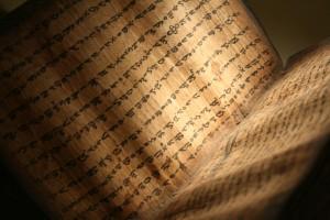 Koranen - Foto: Andrew Dyson via Flickr, http://www.flickr.com/photos/andrewdyson/