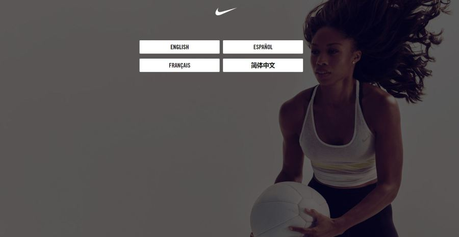 www.mynikevisit-na.com - $10 Gift Card - Nike Store Survey