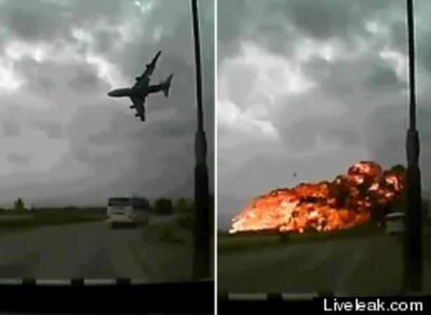 Крушение грузового самолета в Афганистане