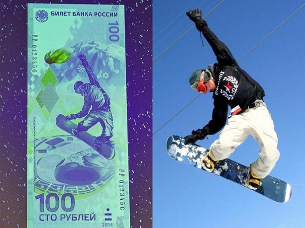 100 рублей с Олимпийским дизайном