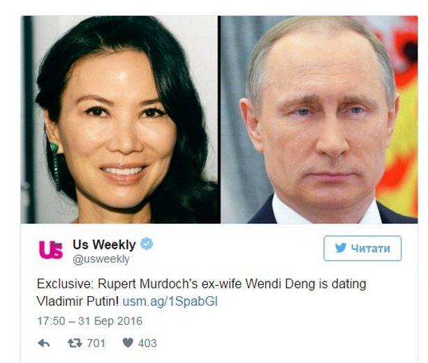 Владимир Путин Венди Денг