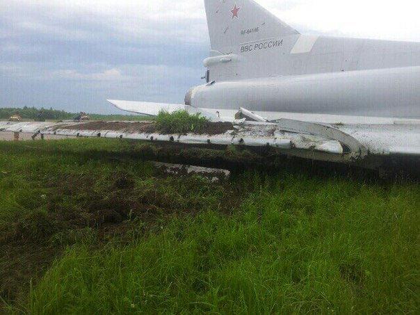 стратегический бомбардировщик Ту-22М3