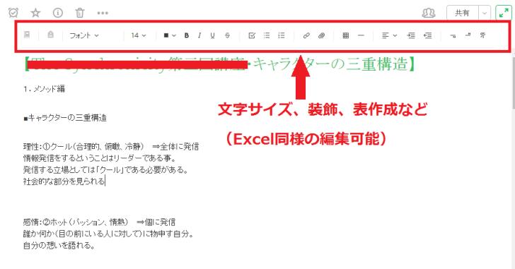 Evernote5