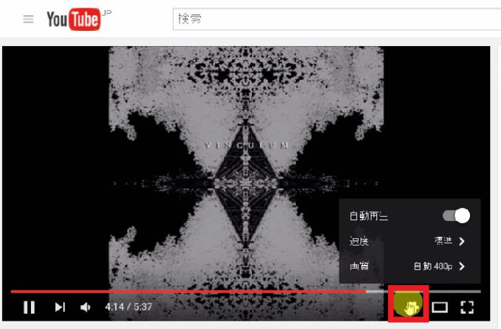 YouTube倍速