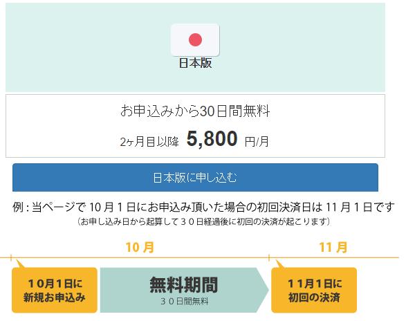 %e3%83%97%e3%83%a9%e3%82%a4%e3%82%b9%e3%82%bf%e3%83%bc%ef%bc%94