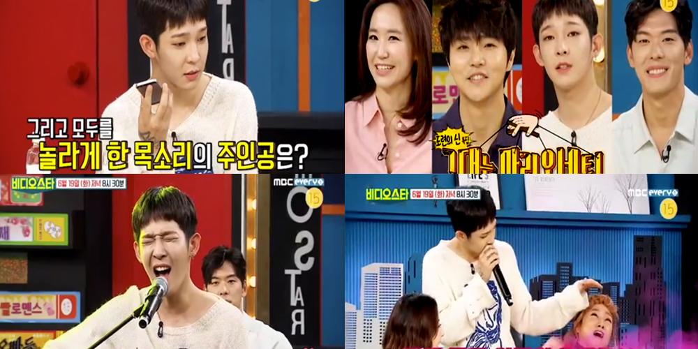 20180615 (Teaser) Taehyun on MBC every1 Video Star – (skxgs)