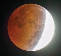 Partial lunar eclipse, eclipses in 2017 won't include great lunar eclipses.