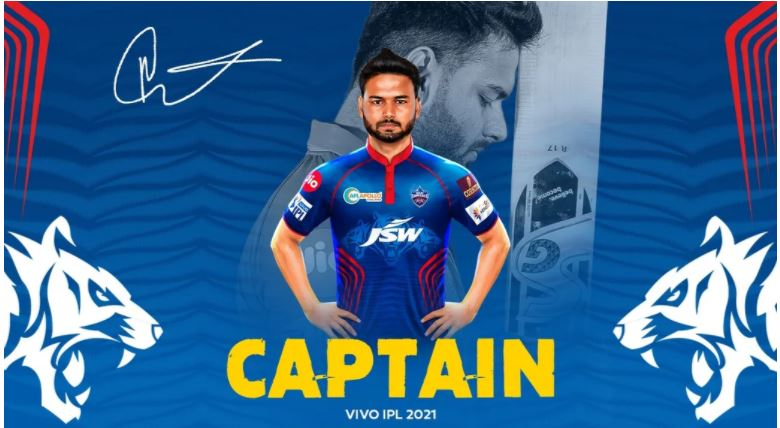 Rishabh Pant Skipper Of Delhi Capitals IPL 2021