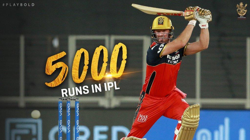 5000 IPL runs